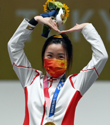 """""""Yang Qian"""" Chinese sharpshooter Win the first gold medal at the 2020 Olympics"""